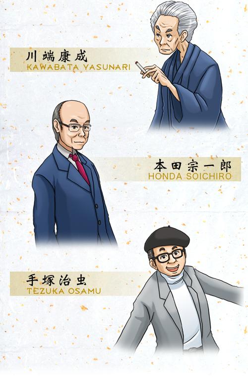 書籍・雑誌系イラスト:最重要人物カード(江戸末・明治時代〜昭和時代)イラスト